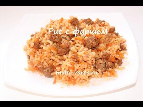 Каша рисовая на воде, рецепты с фото на