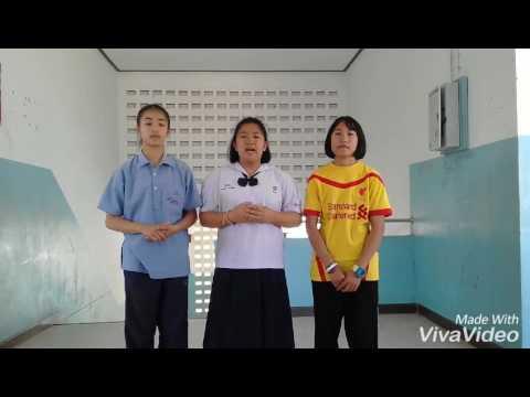 ศิลปะการป้องกันตัวโดยใช้มือปล่าว  ม.2/2 โรงเรียนเลิงนกทา
