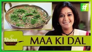#fame food -​​ How to Make Maa Ki Dal | Meneka Arora