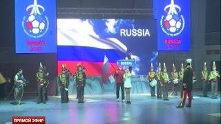 В Екатеринбурге стартовал Чемпионат мира по гандболу U-19