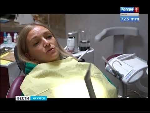 Стоматология без боли  В Иркутске появились зубные врачи, которыми не напугать детей