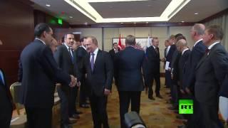 مشاهد لقاء بوتين وأردوغان على هامش قمة العشرين بالصين
