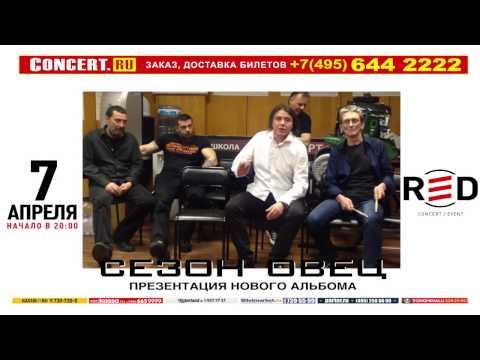 Мельница - Баллада о борьбе (Official video) - YouTube
