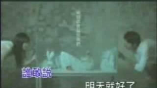 Fish Leong- Xia Yi Miao Zhong