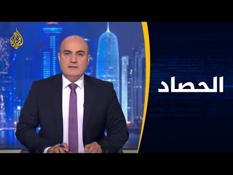 الحصاد- هل يلبي المصريون دعوة -مليونية الغضب- الجمعة المقبلة؟  - نشر قبل 9 ساعة