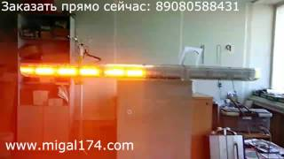 Световая панель Фотон СП 5С прозрачная