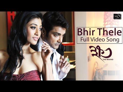 Bhir Thele | Khawto | Prosenjit Chatterjee...