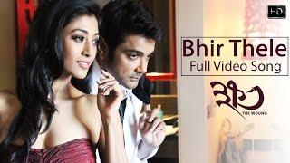 Download Hindi Video Songs - Bhir Thele | Khawto | Prosenjit Chatterjee | Paoli Dam | Raima Sen | Anupam Roy | 2016