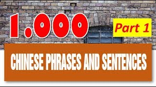 Learn Chinese: 1.000 Most Common Chinese Phrases and Sentences ▶ Part 1.