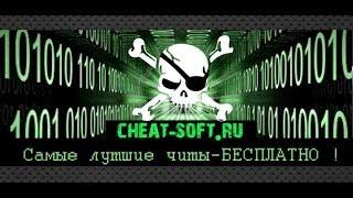 Взлом Сокровища Пиратов на монеты Вконтакте