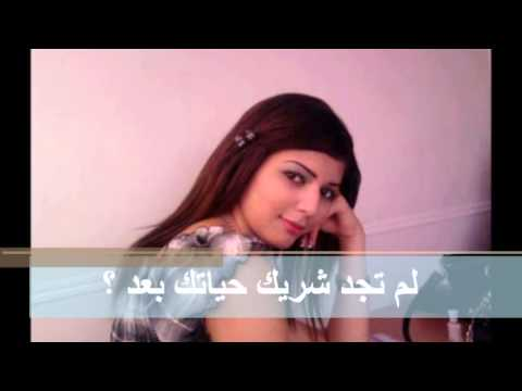 ArabChat - دردشة عربية