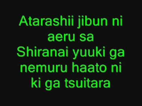 Digimon Adventure - Brave Heart (With Lyrics)
