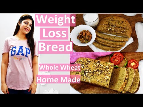 Weight Loss Bread(In Hindi) | Whole Wheat Bread(In Hindi) | Brown Bread | Atta Bread |No Maida Bread