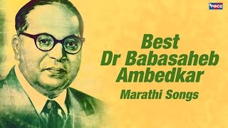 Top 9 Dr Babasaheb Ambedkar Marathi Songs - Talvar Shivrayanchi Lekhani Bhimrayanchi | Jai Bhim