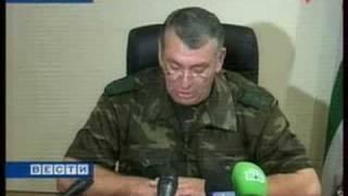 Грузино-абхазская война.
