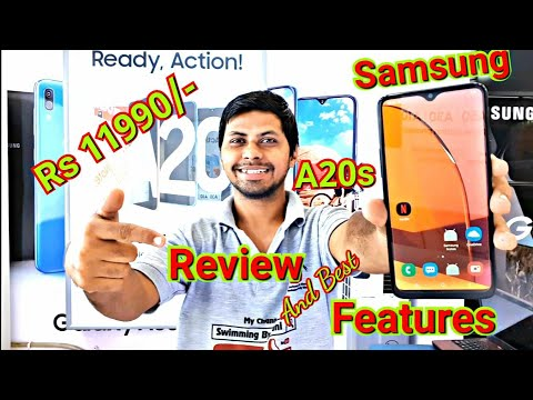 Samsung A20s || Review And Best Features In Hindi 📱