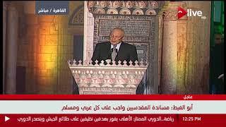 أمين جامعة الدول العربية: أدعو العالم أجمع لدعم القدس ماليا