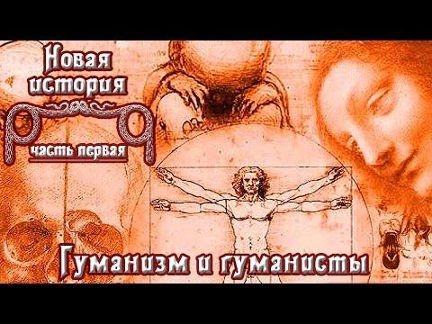 Гуманизм или наоборот? Что нам дал марксизм – обсуждаем на #Sputnik в день рождения философаиз YouTube · Длительность: 42 мин10 с