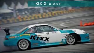KIXX - моторные масла для легковых автомобилей (PVL)(, 2016-05-31T16:19:32.000Z)