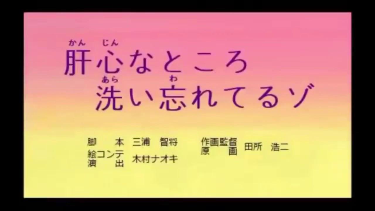 クレヨンしんちゃん サブタイトル