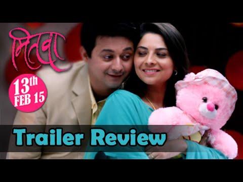 mitwa marathi movie full hd song download