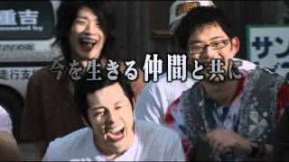4月9日(土)より池袋シネマ・ロサ他全国ロードショー映画『ガクドリ』...