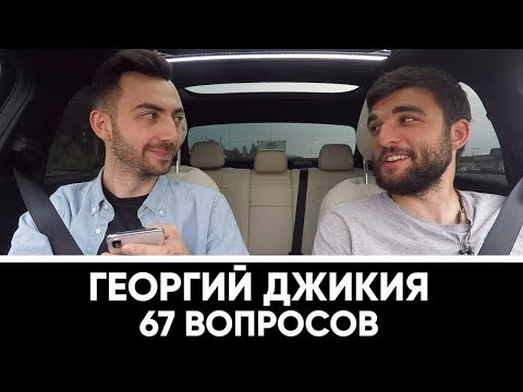 видео: ДЖИКИЯ - о Дзюбе, Дневнике Хача, встрече с Буффоном и шашлыках