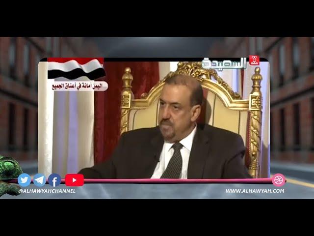 03-01-2020 فخاخي - سلطان البركاني - قناة الهوية