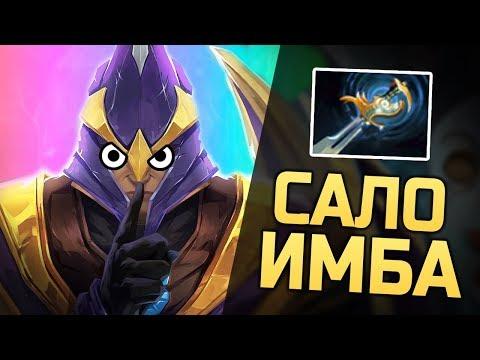 видео: САЙЛЕНСЕР С САБЛЕЙ, ВРАГИ ЛИВАЮТ! #62 [dota imba]