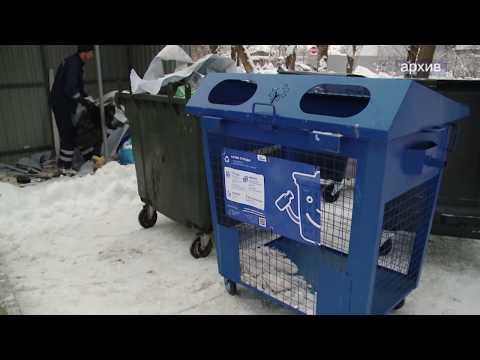 Плату за вывоз мусора исключили из платежной квитанции