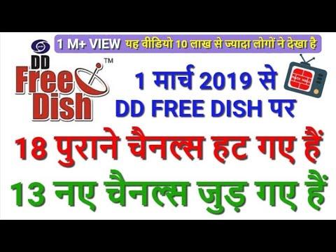 DD Free Dish   DD Free Dish New Channels List   DD Free Dish 1 March 2019   FTA Channels List   Dish