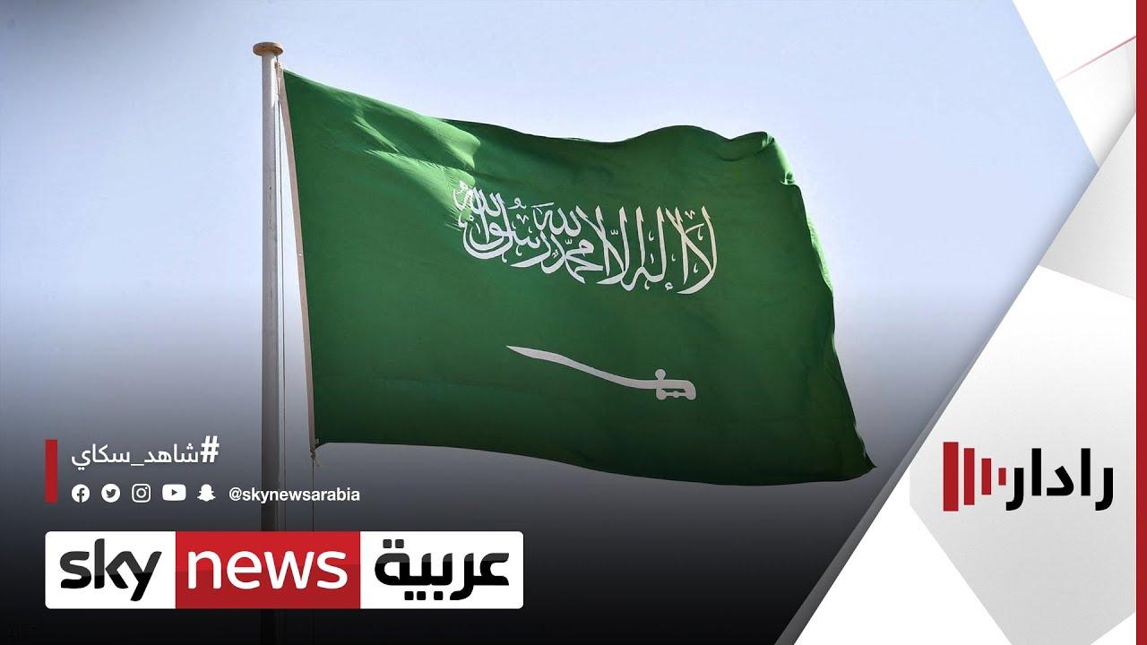 الرياض تعتبر تصريحات وزير الخارجية اللبناني مسيئة | #رادار  - نشر قبل 4 ساعة