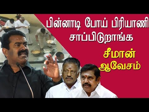 Seeman on h raja and s ve shekher seeman meets mansoor ali khan  seeman speech news in tamil tamil news live, redpix  Seeman on h raja and s ve shekher seeman meets mansoor ali khan  The city police arrested film actor Mansoor Ali Khan for protesting before a hall where Cauvery protesters were detained on Thursday night. He actor staged a protest with 17 others against the action of police preventing him from entering a marriage hall where Cauvery protesters, including NTK Seeman, director Vetrimaran and others, were detained, on Thursday night.   Mansoor Ali Khan tried to meet the protesters who were detained at a marriage hall in Pallavaram. He and others staged a protest and were arrested by the police. The protesters were remanded to judicial custody. The police had released Seeman and others later. The airport police arrested Muruganantham (30) and Sivakumar (32)  members of TVK, for climbing on hoardings near airport In the meanwhile seeman met mansoor ali khan in puzhal and spoke to the reporters, he said why there is no legal action against s ve shekher and h raja who passing derogatory statement against tamils and women. tamil news today    For More tamil news, tamil news today, latest tamil news, kollywood news, kollywood tamil news Please Subscribe to red pix 24x7 https://goo.gl/bzRyDm  #tamilnewslive sun tv news sun news live sun news red pix 24x7 is online tv news channel and a free online tv