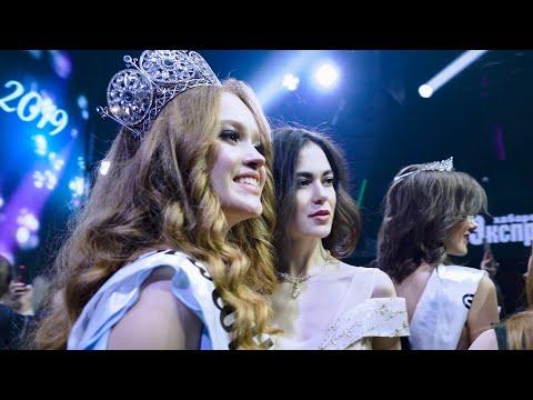 Мисс Дальний Восток - 2019.