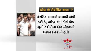 killer of phoolan devi indias bandit queen given life sentence vtv
