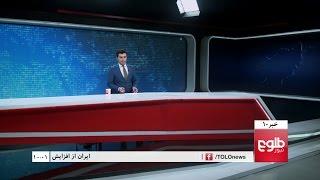TOLOnews 10pm News 07 May 2017 / طلوعنیوز، خبر ساعت ده، ۱۷ ثور ۱۳۹۶