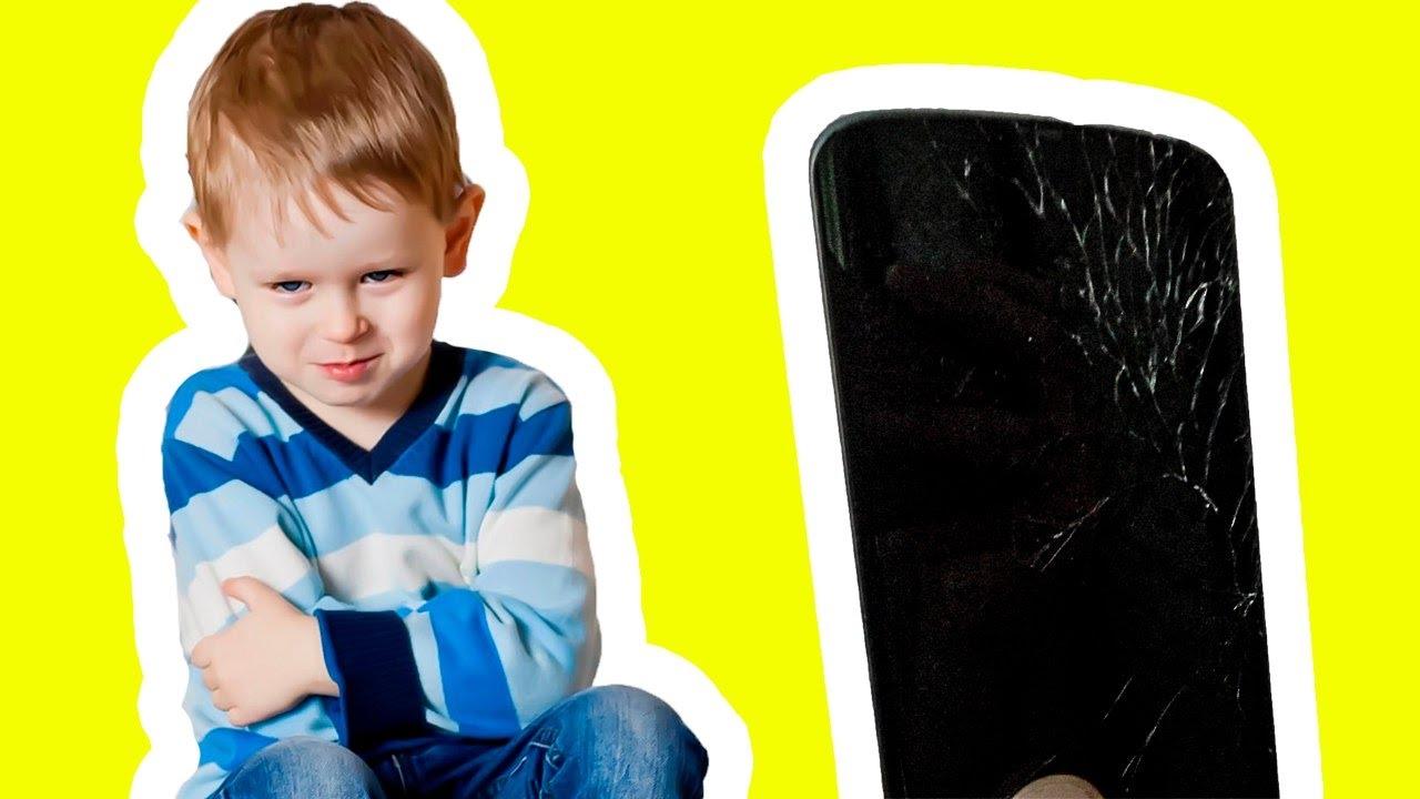 Случайно разбили ТЕЛЕФОН!  Уронили телефон Смыли в УНИТАЗ чтоб не узнал папа. Разбили экран телефона