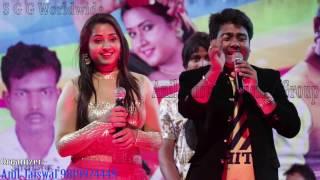 Download lagu काजल राघवानी ने बताया अपना परिचय with Alok Kumar, Live Performance