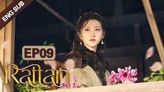 [ENG SUB] Rattan 09 (Jing Tian, Zhang Binbin) Dominated By A Badass Lady Demon