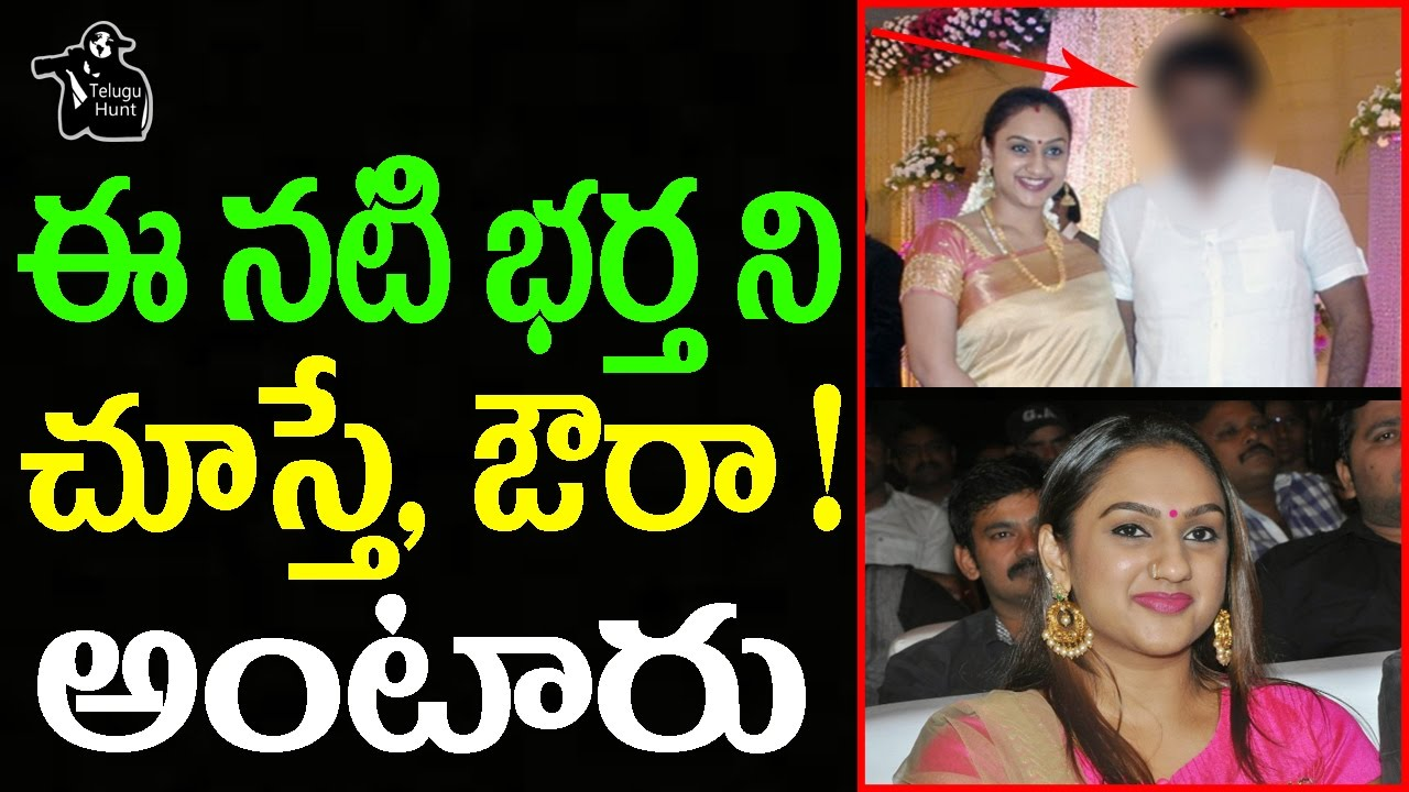 Actress Preetha and Her Husband RARE Pictures | Preetha Vijayakumar Family  PICS | W Telugu Hunt
