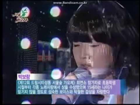 Park Boram (박보람) - 독설, 이 지독한 사랑 (biting remarks)