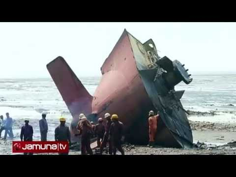 Ship Breaking Yard Business _ Jamuna Tv News