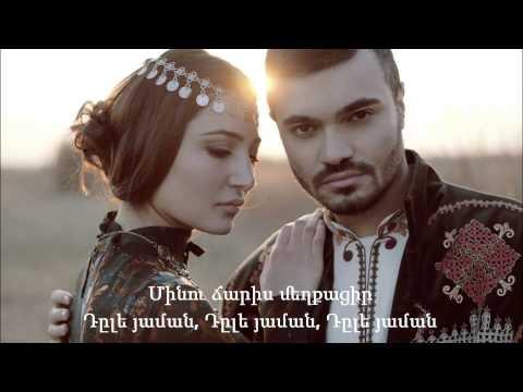 """Andre """"Sari Aghjik"""" karaoke"""