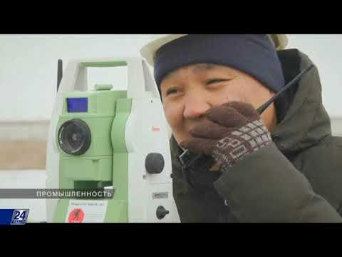 Стекольная промышленность Казахстана