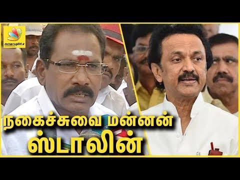 Stalin ஒரு நகைச்சுவை மன்னன் : Minister Sellur Raju Speech | Chennai Rain Flood