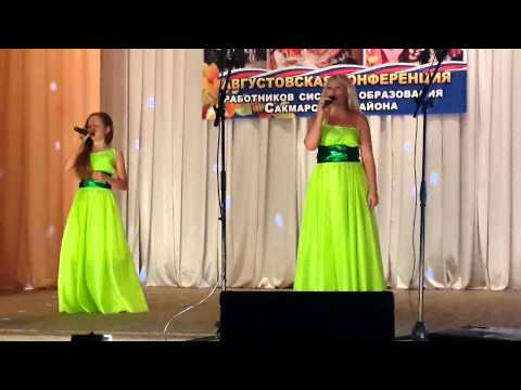 Оксана Малышева и Галина Брынцева.
