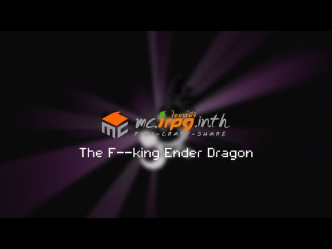 [irpgmc Server] The F**king Ender Dragon