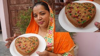 Cake Recipe | Biscuit Cake | Spongy cake | Heart Cake | Without Oven Cake Recipe