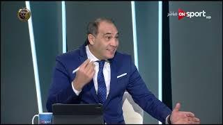 علي ماهر: أزارو يمتلك إمكانيات كبيرة والمشكلة عند المدرب.. وحازم إمام يعلق