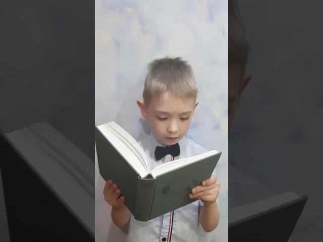 Назаров Михаил читает произведение «Детство» (Бунин Иван Алексеевич)